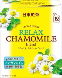 日東紅茶 アロマハウス リラックス カモミール