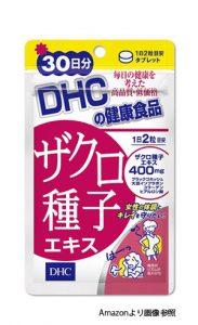 DHCザクロ種子エキス